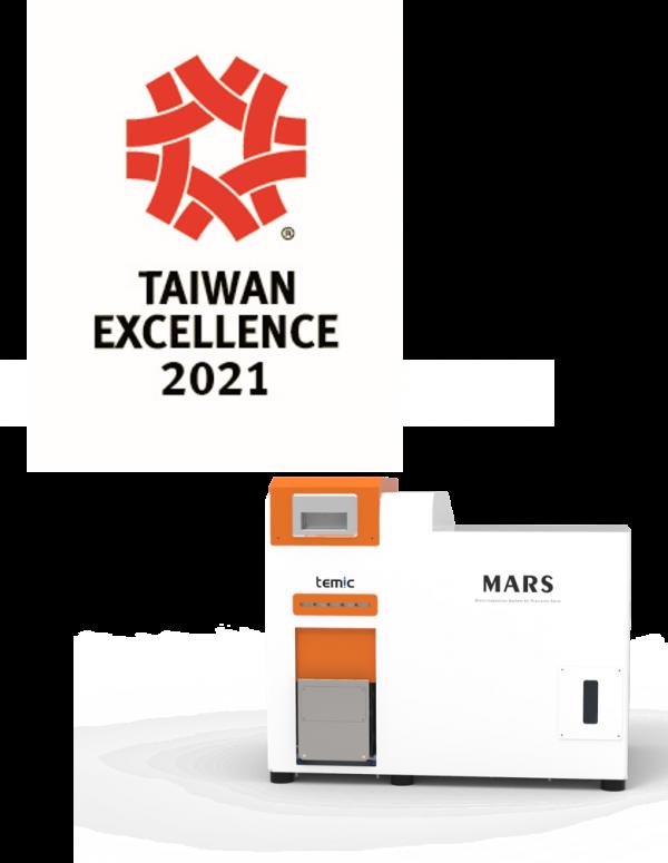 【微檢測系統 MARS】 獲選台灣精品2021